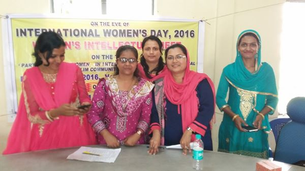 Participants at Women's Intellectual meet