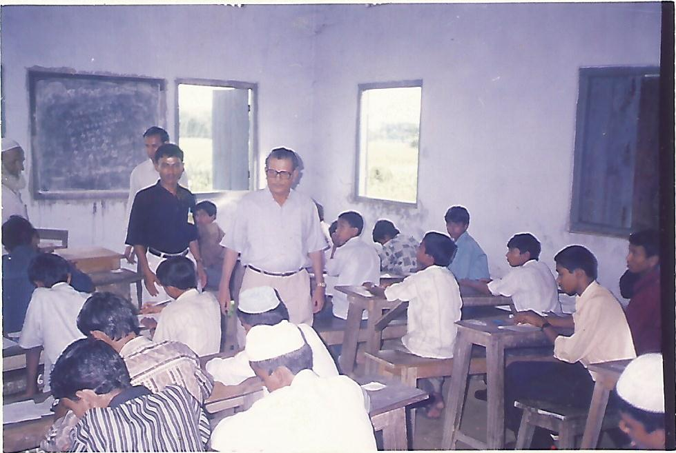 Visiting a Merit Test Examination Centre