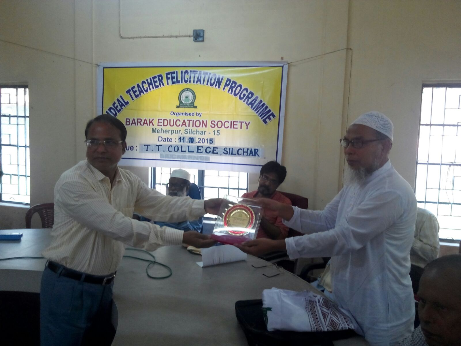 Ideal Teacher Felicitation 2015