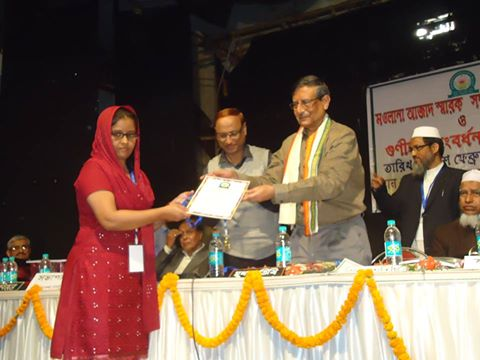 Dr. Ayesha Afsana receiving Research medal from VC, Assam University