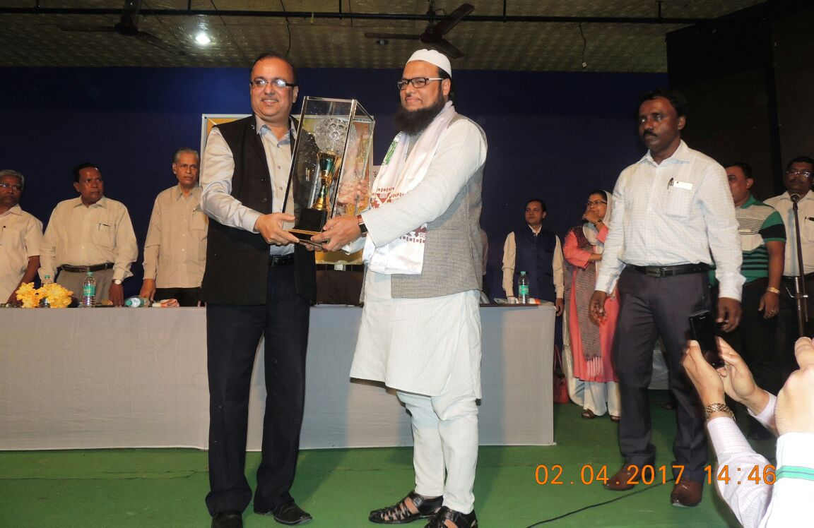 Handing over of Moulana Azad Smarak Sammanana to Janab Mahbubul Hoque, Chancellor, USTM