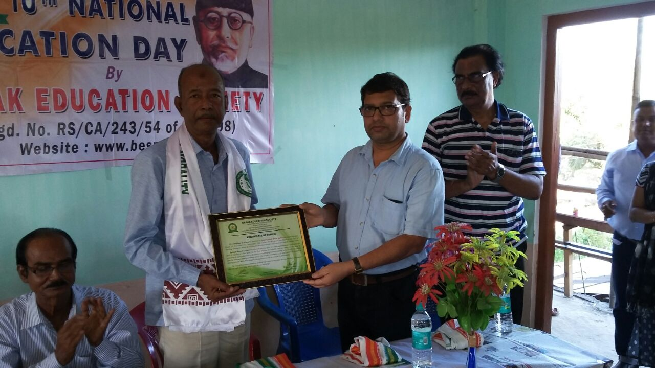 Felicitation of Janab Khairul Anam Barbhuiya , retired Principal