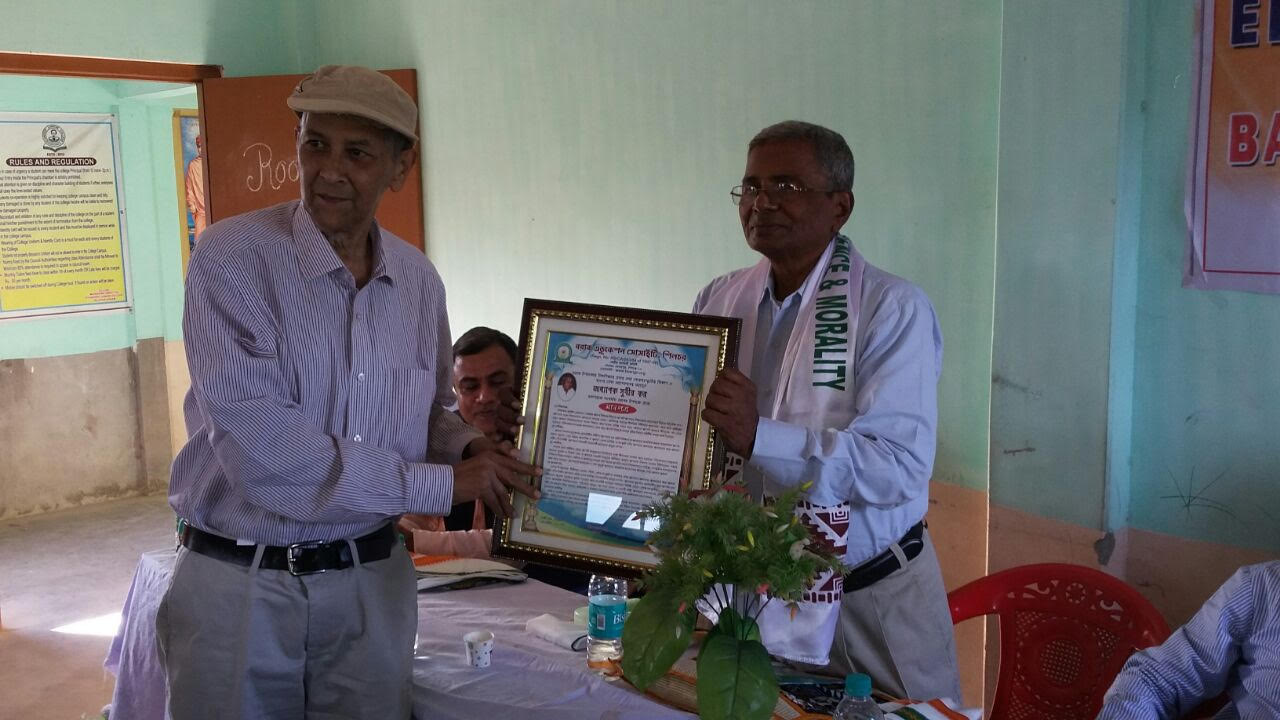 Felicitation given to Prof Subir Kar